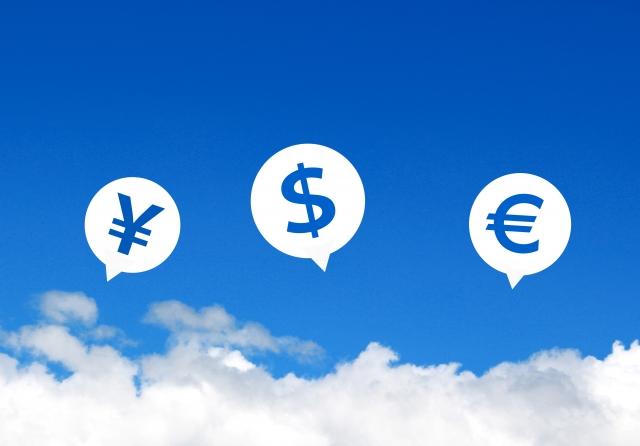航空券を安くお得に購入する方法