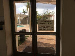 レオパレスリゾートグアム・プール