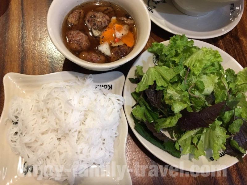 ベトナム・ダナン・人気レストラン・Kome's Restaurantベトナム風つけ麺