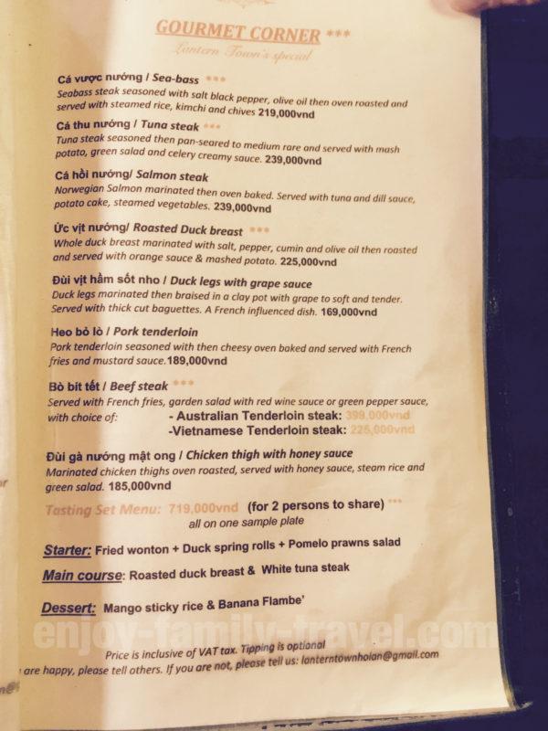 ベトナム・ダナン・ランタンタウンレストランのメニュー