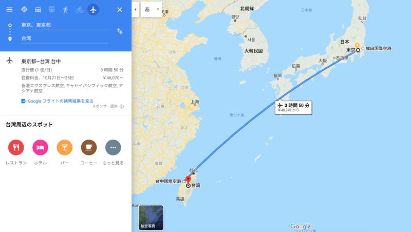 日本から台湾までの飛行時間地図