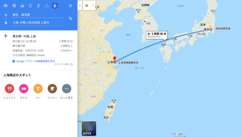 日本から上海までの飛行時間地図