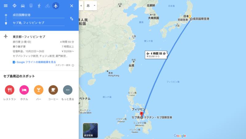 日本からセブ島までの飛行時間地図