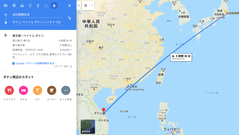 日本からダナンまでの飛行時間地図