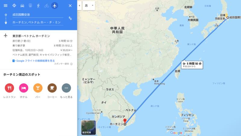 日本からホーチミンまでの飛行時間地図