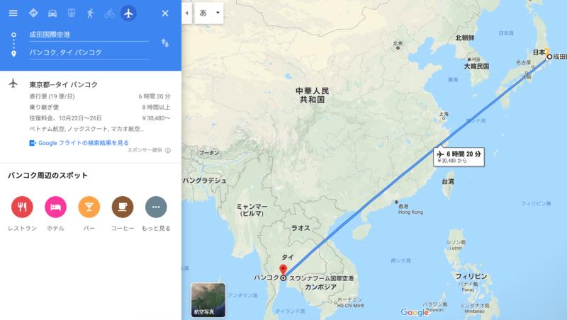 日本からバンコクまでの飛行時間地図