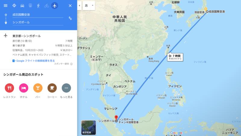 日本からシンガポールまでの飛行時間地図