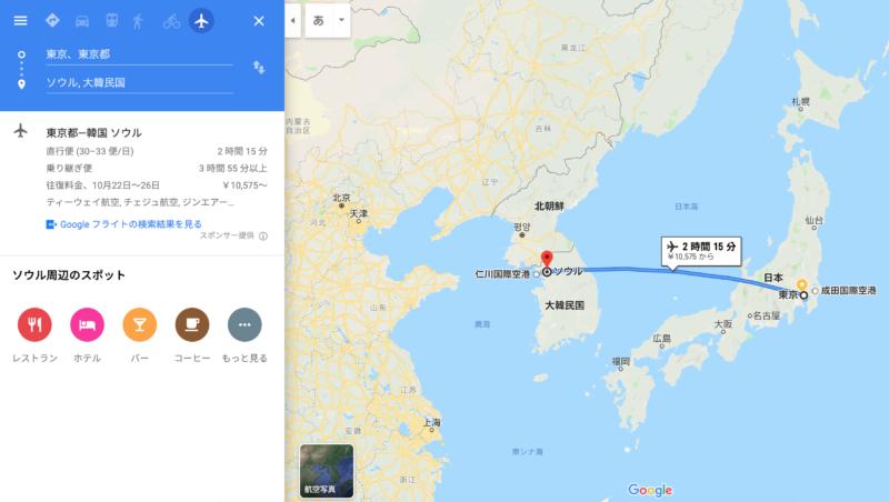 日本からソウルまでの飛行時間地図