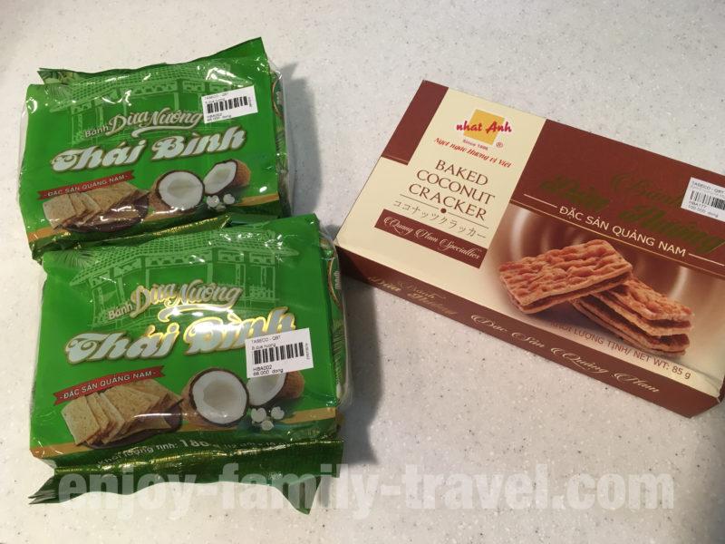 ベトナム・ダナンのお土産・ココナツのクッキー